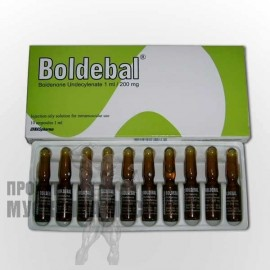 Boldebal (Болденон цена) Naspharma