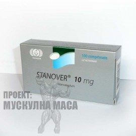 Stanover 10 mg (Винстрол таблетки Станозолол) Vermodje