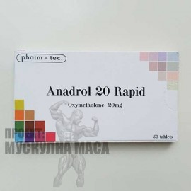 Anadrol 20 Rapid (Анаполон) Pharm-tec - цена