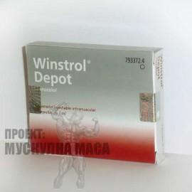 Winstrol Depot (Винстрол депо) Desma - цена