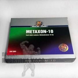 Metaxon-10 Malay Tiger