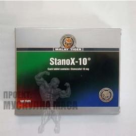 Stanox-10 (Stanozolol / Stromba) Malay Tiger