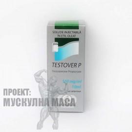 Testover P (Тестостерон пропионат) Vermodje
