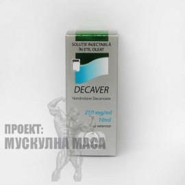 Decaver (Дека-дураболин) Vermodje - цена