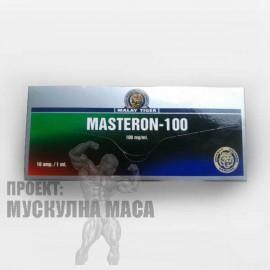 Мастерон Malay Tiger - цена за 10 амлупи по 100 мг.