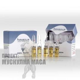 Parabolin (Параболан) Alpha