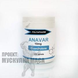 Anavar PolfaPharm / Oxandrolone