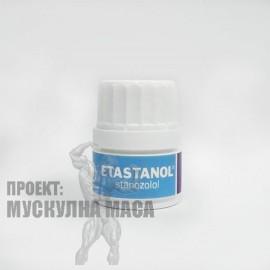 Etastanol Negen (Стромба) цена 100 таблетки