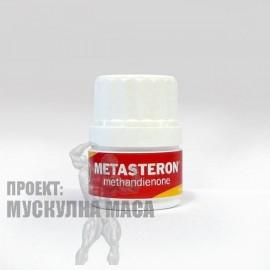 Metasteron Negen (Метан Неген / Дианабол) цена за 100 таблетки.