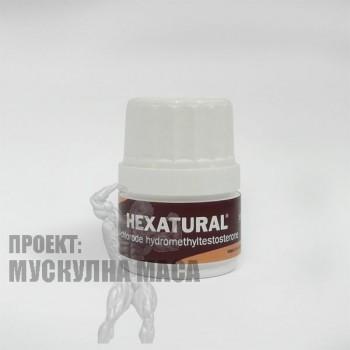 Hexatural Negen - Туринабол 100 таблетки / 10 мг.