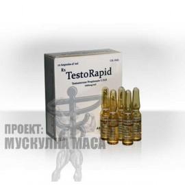 TestoRapid (Тестостерон пропионат) Alpha