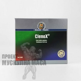 Clenox (Clenbuterol Hydrochloride 100 tablets x 0.04 mg) Malay Tiger