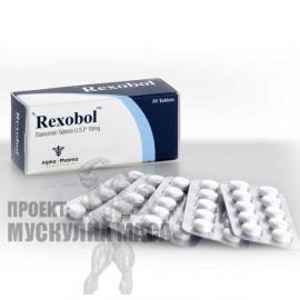 Rexobol (Винстрол) Alpha