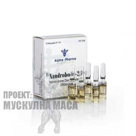 Nandrobolin 250 (Дека Дураболин) Alpha