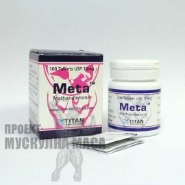 Meta (Метан) Titan - Метандиенон 100 таб / 10 мг