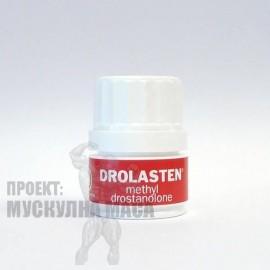 Drolasten Negen (methyl-drostanolone) - орален Мастерон на таблетки цена.