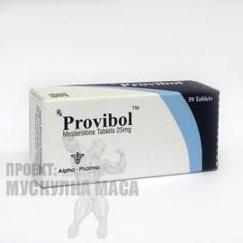 Provibol | Провирон Alpha-Pharma - цена за 50 таб.