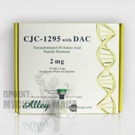 CJC-1295 DAC Alley - 1 флакон от 2 мг.