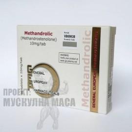Methandrolic GEP / Метан Геп 96таб.