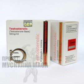 Testosterolic - Тестостерон суспензия GEP.