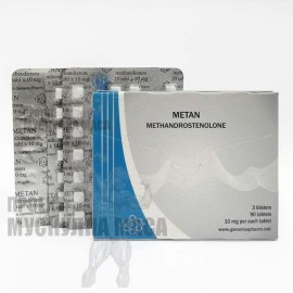 Метан (Метандростенолон) EGP - цена 90 таблетки.