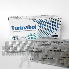 HTP Туринабол цена 100 таб.