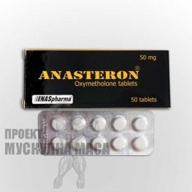 Anasteron (Анаполон/Анадрол) NASpharma
