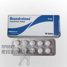 Оxandrolone (Анавар) NASpharma