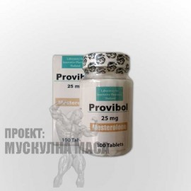 Provibol (Метенолон) Lipthai