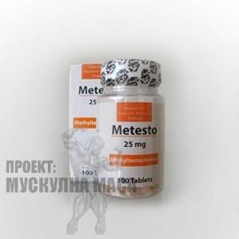 Metesto (Метилтестостерон) Lipthai