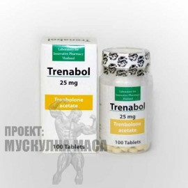 Trenabol (Тренболон ацетат) Lipthai