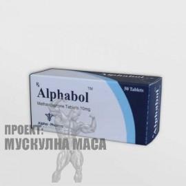 Метан от Alphapharma с добро действие. Най-добрия метан (метандиенон), качествен и ефективен.