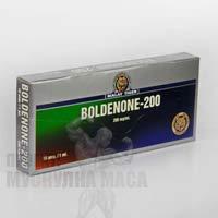 Болденон 10 ампули х 200 мг. Качествен и оригинален анаболен стероид.
