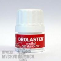 Орален Мастерон на хапчета (Methyldrostanolone) анаболно действие без странични ефекти