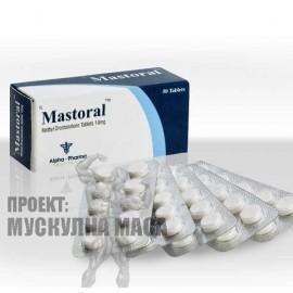 Орален мастерон на таблетки от Alpha pharma, ефикасен за релеф.