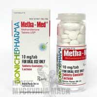 Metha-Med Bioniche Метан, анабол известен като най-добрата химия за бързо качване на мускулна маса и сила.