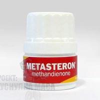 Украински метан с добро действие. Най-добрия метан (метандиенон), качествен и ефективен.