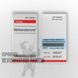 Metandienone (biotech) е ефикасен метан, анаболен стероид за мускулна маса.