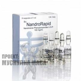 Нандролон фенилпропионат е бърза форма на дека дураболин. Nandrorapid /alpha pharma/ с бърз ефект и действие на добра цена.