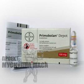 Действие на Примоболан депо и свързани странични ефекти от приема на инжекционен Primobolan.