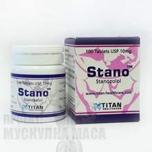 Stromba Titan cena - истинска и силна стромба с високо качество и силно действие.