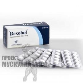 Качествен Винстрол на таблетки - Rexobol на Алфа фарма.