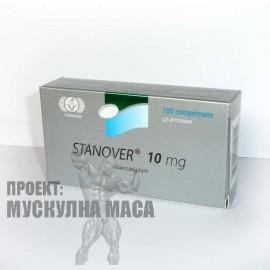 Становер е молдовски винстрол с добър ефект и действие. Иснитнски vinstrol на хапчета, добър в цикъл за релеф.