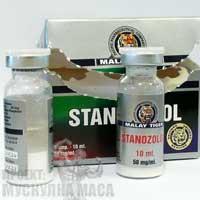 Winstrol depo - Винстрол - Станозолол на инжекции в шишенце от 10 мл.