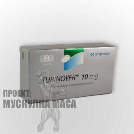 Качествен туринабол за чиста мускулна маса и релеф. Turinover /Туриновер/ Вермодже с добър ефект и ниска цена.