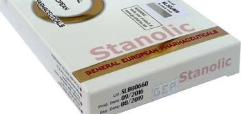 Цена за Винстрол на хапчета (Стромба), истинска и с високо качество.